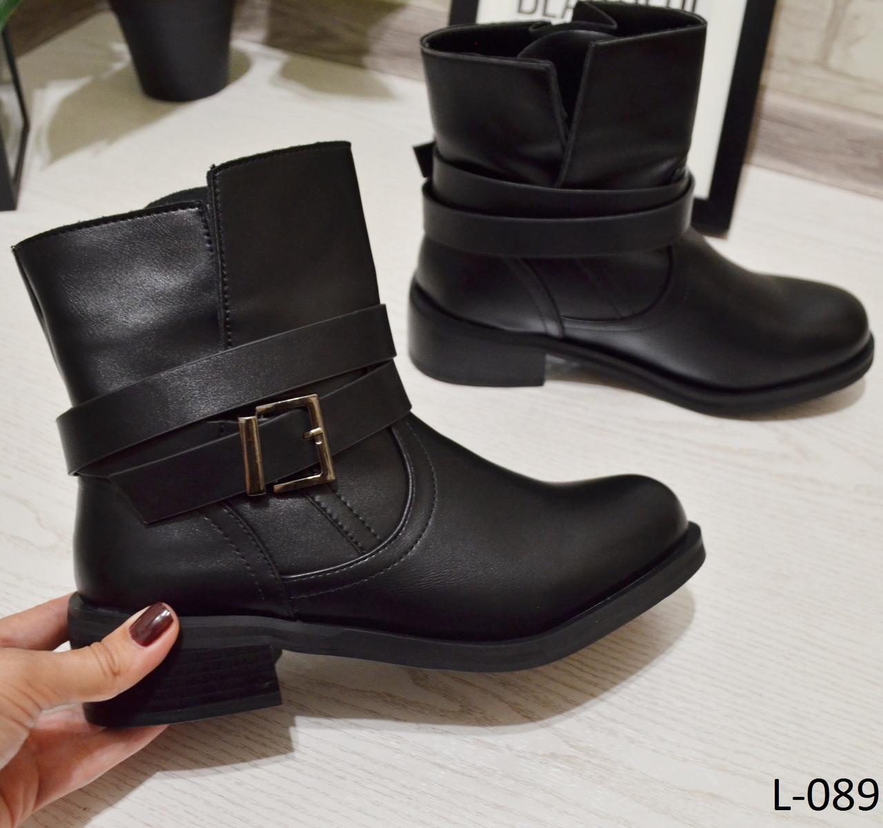 c98344ee7 25 см Ботинки женские деми черные на низком ходу,низкий  ход,демисезонные,весенние, осенние,весна,осень