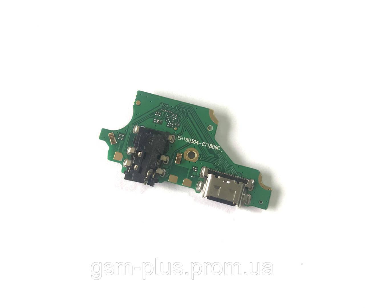 Разъем зарядки Huawei P20 Lite / Nova 3e (с платкой)