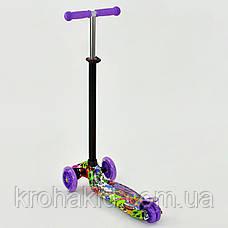 """Самокат MAXI """"Best Scooter"""" А 24646 /779-1390, свет. колеса PU, трубка руля алюминиевая, фото 2"""