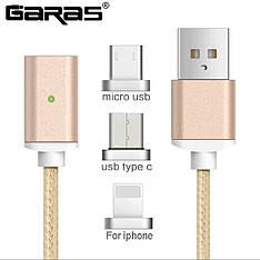 Garas магнитный кабель 3 в 1 MicroUSB / Type-C / Lightning. Золотистый. Лучшее качество!