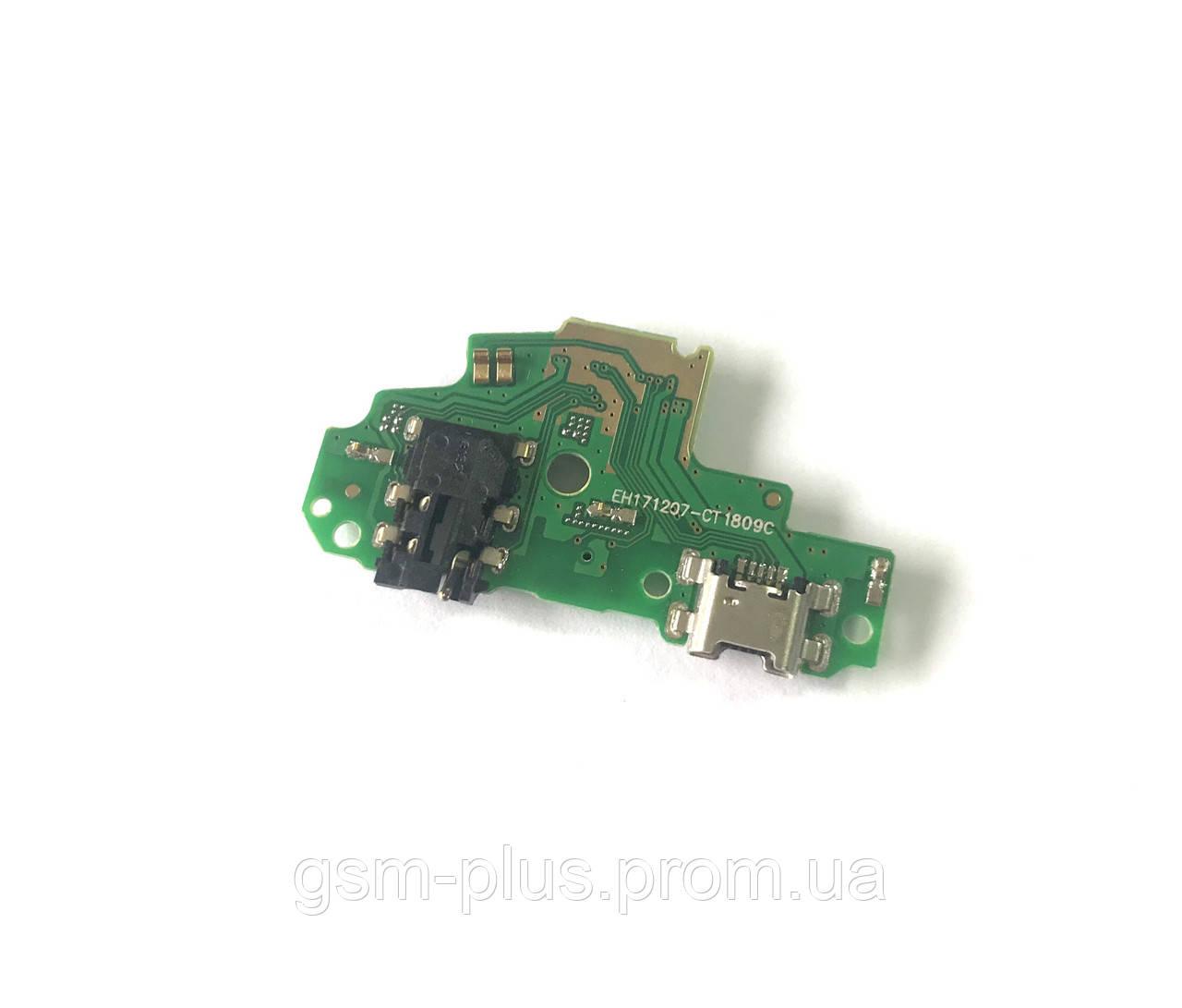Разъем зарядки Huawei P Smart (FIG-LX1 / с платкой)