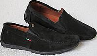 Massimo Dutti чоловічі мокасини з натуральної замші чорні зручне весняне взуття для чоловіків