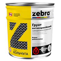 Антикоррозионная грунтовка серии Кольчуга ZEBRA 1кг серый