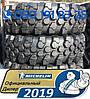Шины Michelin  440/80R28 (16.9R28) для экскаваторов погрузчиков