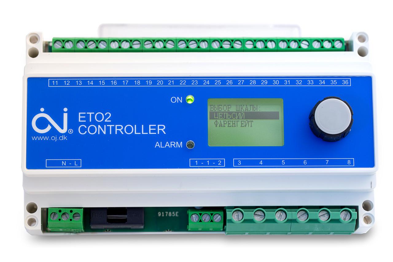 Терморегулятор для систем снеготаяния и антиобледенения ETO2-4550 -  двухзонный, OJ Electronics, гарантия 3г., цена 10242 грн., купить в Днепре  — Prom.ua (ID#574133413)