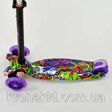 """Самокат MAXI """"Best Scooter"""" А 24646 /779-1390, свет. колеса PU, трубка руля алюминиевая, фото 3"""