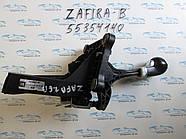 Кулиса, рычаг КПП 5 ступка Zafira B, Зафира Б 55354140