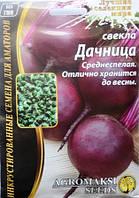 Семена свеклы Дачница, 20г, фото 1