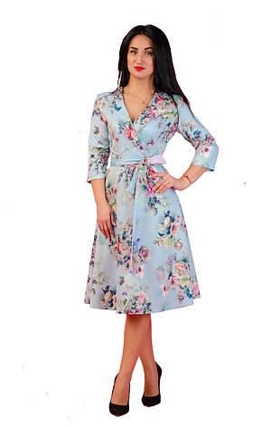 9a478106d43 Нежное платье