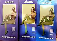 Женские колготы «Диана» 20 den ассорти , фото 1