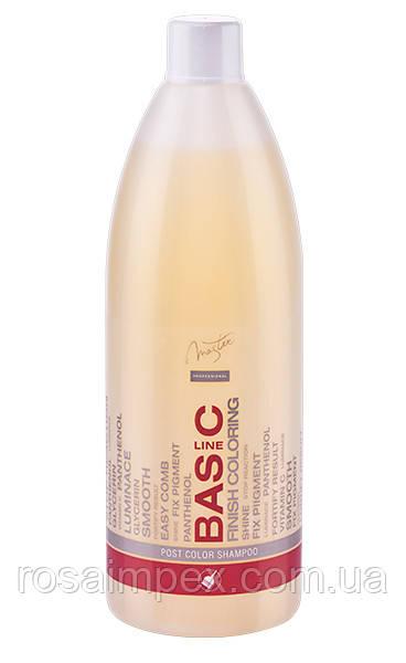 Шампунь для окрашенных волос Post color Shampoo