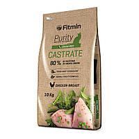 Fitmin cat Purity Castrate комплексный корм для взрослых котов кастрированных куриная грудка, 0.4 кг