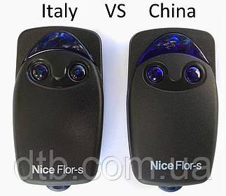 Сравнение пульта Nice Flo2RS (Flor-S) с его китайской копией