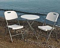 Комплект складной пластиковой мебели  Стол 6001 + 2 Стула 5321 белый, фото 1