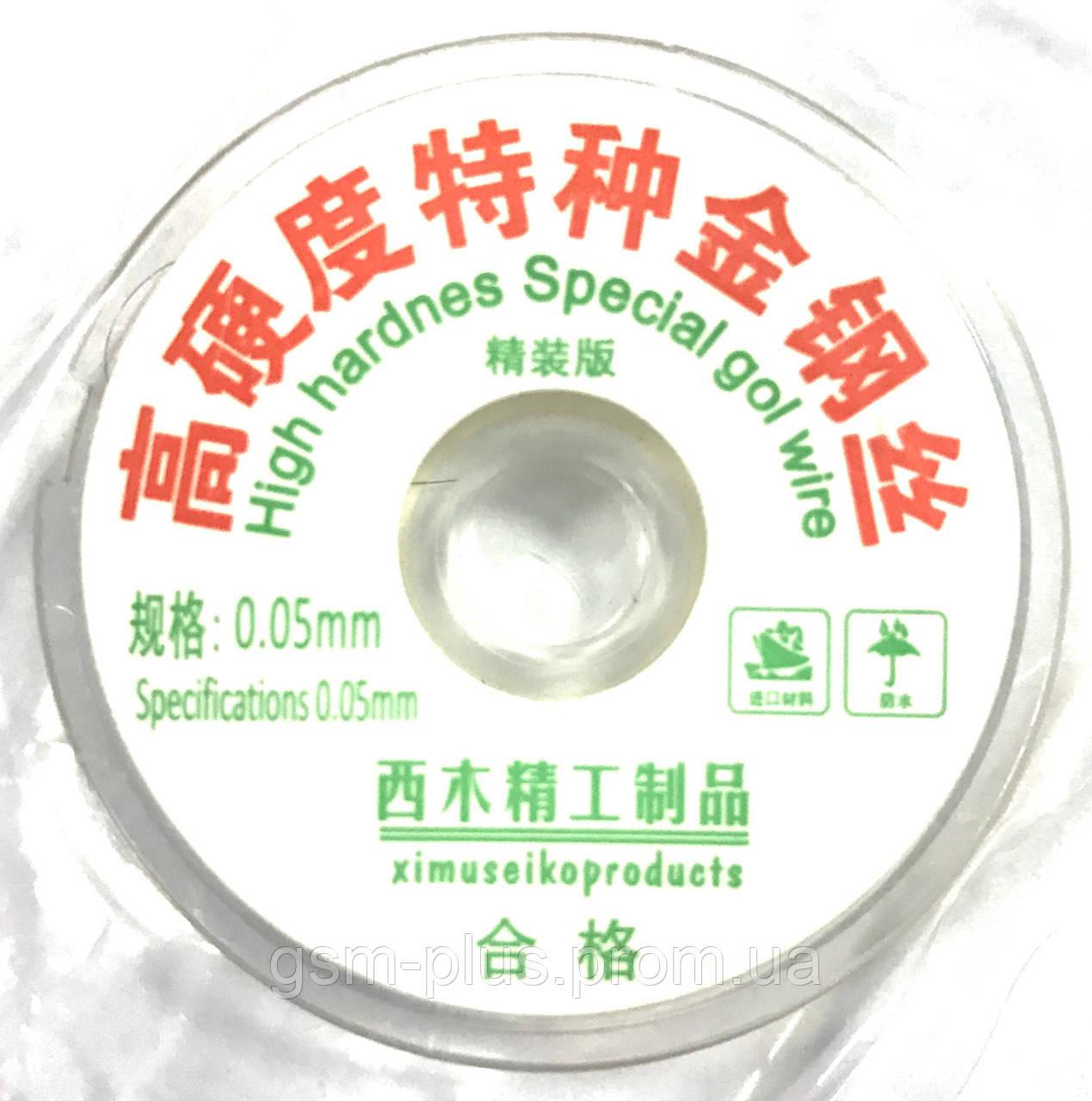 Струна сепараторная для разделения дисплейных модулей 100 m (0.05 mm)