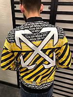 Мужской желто-черный бомбер Off white куртка офф вайт весенняя , фото 1