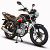 Мотоцикл Skybike BURN II 125