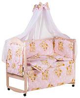 Постельный комплект белья из 9 предметов «Мишки спят» Розовый