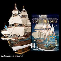 Збірні моделі кораблів