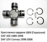 Крестовина кардана DAF 400 (1989-1998) 2.5 D - 2.5 TD Пежо, хрестовина GKN - Германия, ДАФ