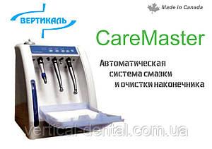 Care Master
