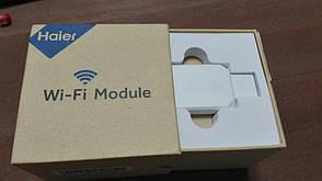 Wi-Fi модуль Haier опция KZW-W002., фото 2