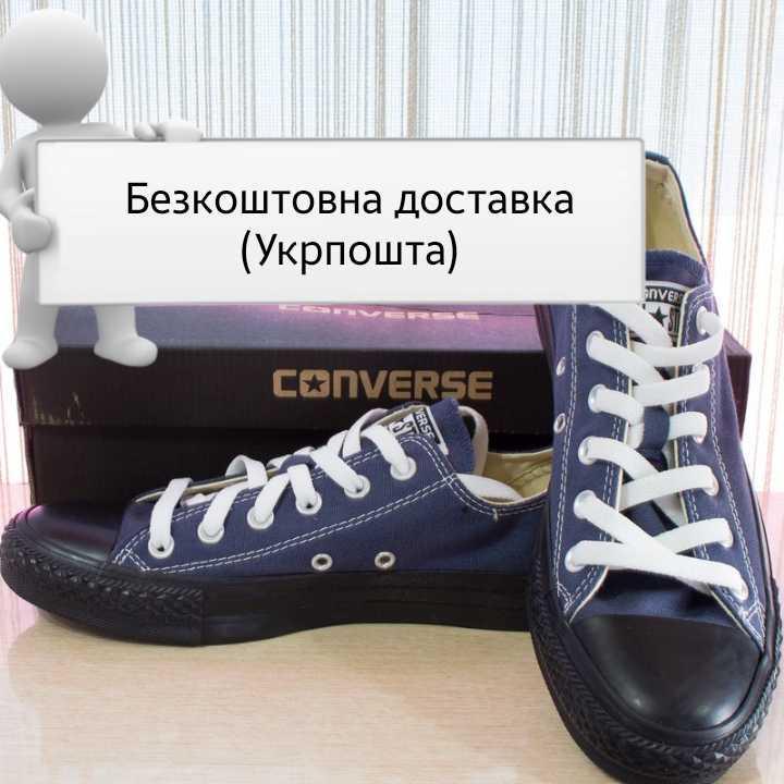 Converse de1af3c0eabd8