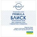 PR.BL.1 ПРИМУЛА БЛЕСК - Чистящее средство для стекла, 1 л