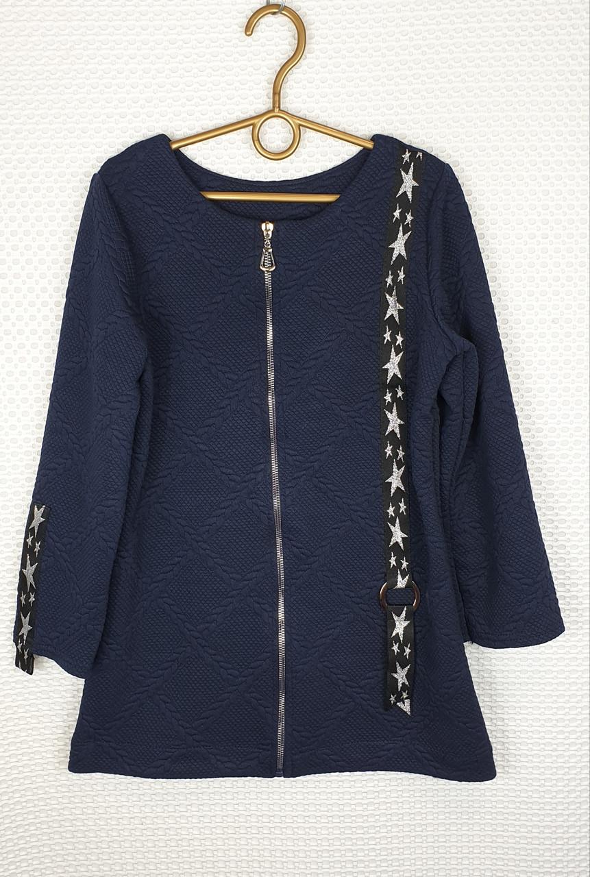 Кардиган для девочки 134-152 темно-синий