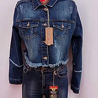 Куртка джинсовая женская  бойфренд короткая синяя Турция