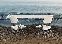 Комплект складной пластиковой мебели  Стол 18301+ 2 Стула 5321 белый, фото 1