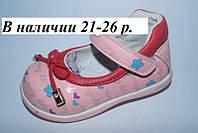 Детские туфли на девочку 22 размер, фото 1