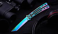 Складной нож бабочка, (балисонг) Самурай,  с оригинальным дизайном скелетного типа