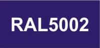 Металлосайдинг Блок Хаус синий RAL 5002. Металлосайдинг под бревно синий RAL 5002
