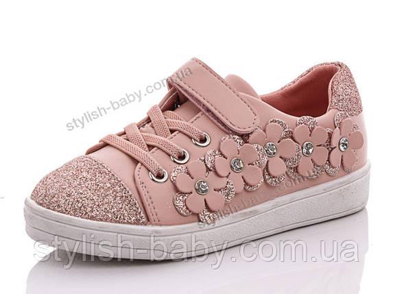 dab625c7b Детская обувь в Одессе. Детская спортивная обувь бренда Yalike для девочек  (рр. с 27 по 32)