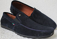 Massimo Dutti! Мужские замшевые синие мокасины комфортная обувь