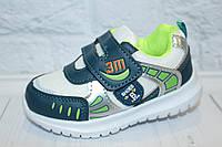 Кроссовки для мальчика тм Том.м, р. 21,22,23,26