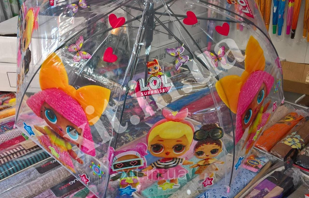 Детский зонт-колокол силикон Кукла LOL Surprise