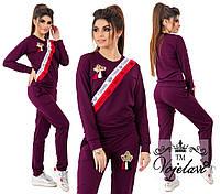 Женский спортивный костюм по низким ценам пр-во Украина 1001