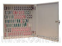 Ключниця металева настінна До-102