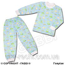 Теплая пижама для мальчиков ТМ Габби