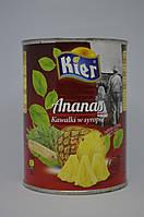 Ананасы дольками консервированные Kier 565/340 г