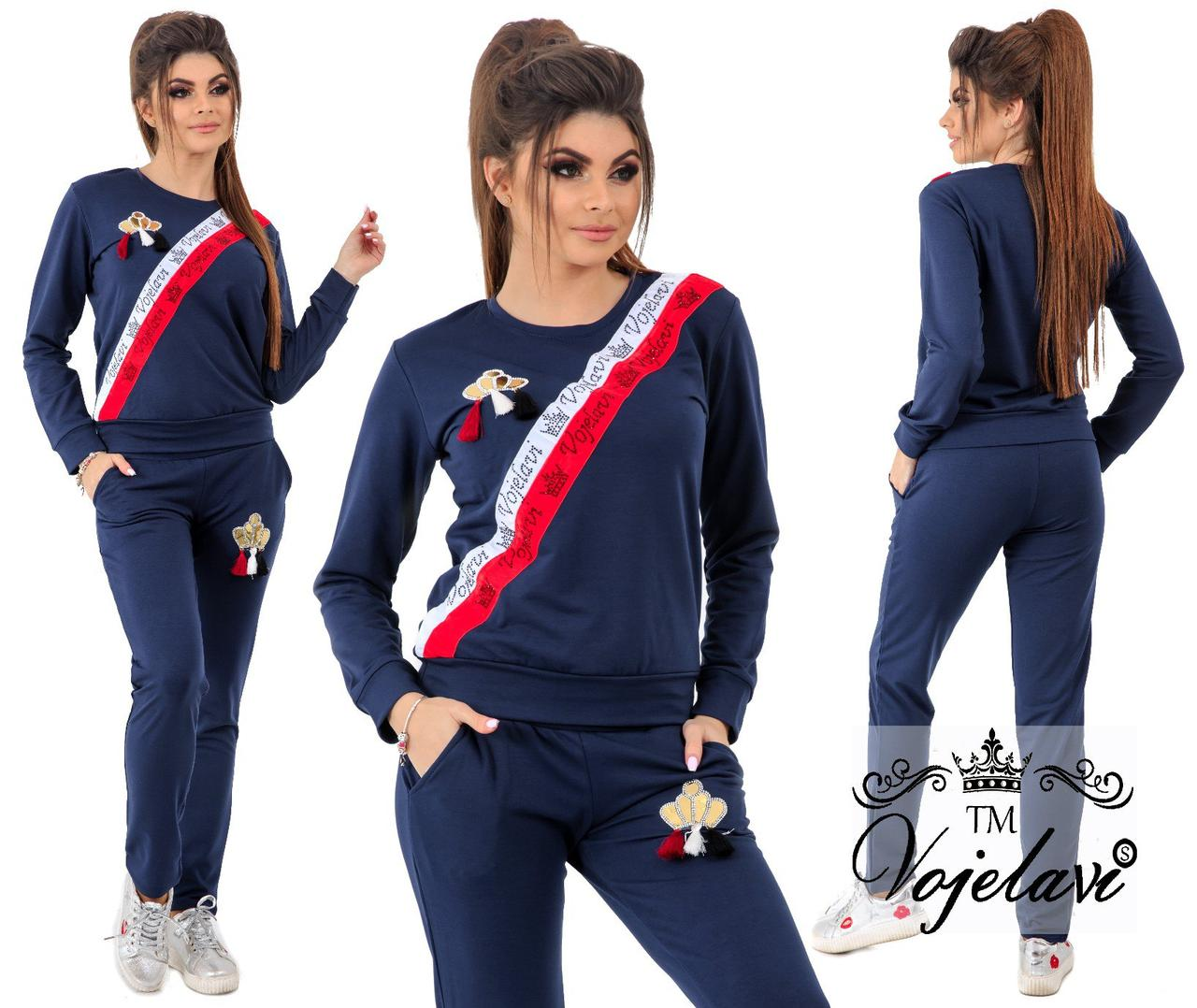 0360cb26 Женский спортивный костюм по низким ценам пр-во Украина 001 оптом и ...