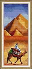 Набор для вышивания крестом «Гизе» DOME 90102