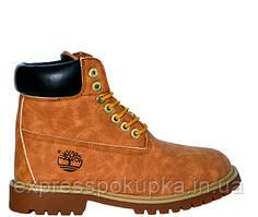 Ботинки Timberland Женские Зимние с Мехом | 35-46рр. 3 цвета 1478