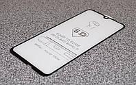 5D Стекло Huawei P Smart 2019 / Honor 10 Lite 51093FTA Черное Premium
