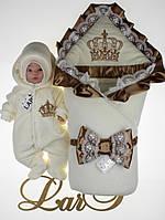 """Зимний набор для новорожденных """"Очарование"""", кремовый/капучино, фото 1"""