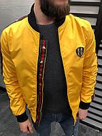 Мужской бомбер желтый Гучи ветровка с логотипом Gucci (реплика), фото 1