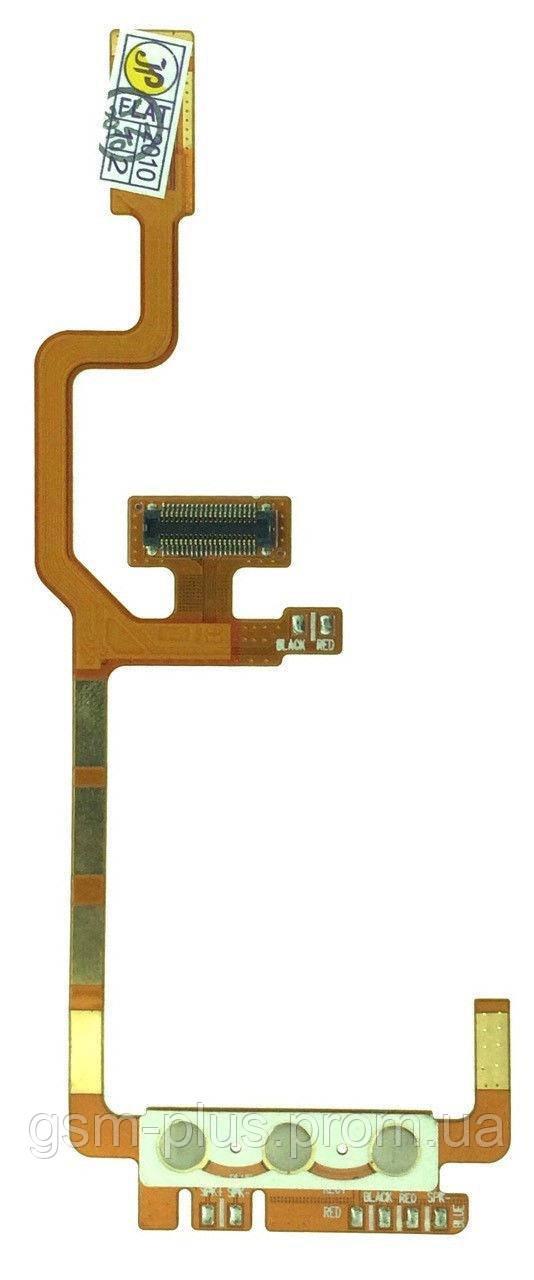 Шлейф LG U880 / U890