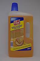 Средство для мытья полов W5 водоотталкивающее, 1 л